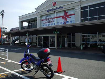 Dscf2780