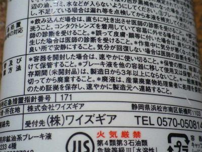 Imgp2946